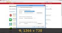 Opera@USB 12.16 Build 1860 Final (2013) Русский
