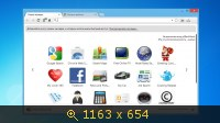 BlackHawk Web Browser 28.0.1500.72 (2013) Русский