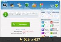 ToolWiz Care 3.1.0.2000 (2013) Русский