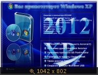 Windows XP Professional SP3 RUS Очумелые ручки (x86) [07.2013) Русский