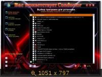 Windows XP Professional SP3 RUS �������� ����� (x86) [07.2013) �������
