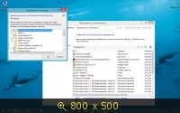 Windows 8.1 Pro Preview by vlazok x64 X2 [2013] Русский