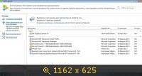 Soft Organizer (ранее Full Uninstall) v3.16 Final (2013) Русский