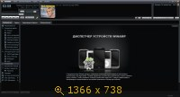 Winamp Pro v5.65 Build 3438 Final + Winamp Essentials Pack (2013) Русский