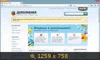 Mozilla Firefox 23.0 beta 8 (2013) Русский