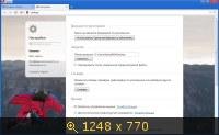 Opera Next 16.0.1196.22 Beta (2013) Русский