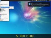 Xubuntu OEM 13.04 [i386 + amd64] (июль 2013) Русский