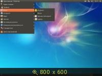 Ubuntu OEM 13.04 [i386 + amd64] (июль 2013) Русский