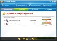 ReviverSoft Driver Reviver 4.0.1.60 [Ru/En] RePack by D!akov
