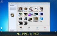 Windows 7 Ultimate UralSOFT v.8.8.13 (x86) [2013] Русский