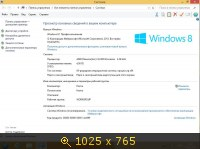 Windows 8.1 Professional USB by altaivital 2013.09 (x86-x64) [2013] Русский
