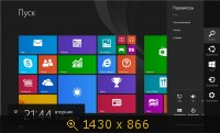 Windows 8.1 x86 Pro UralSOFT v.1.01 (2013) Русский