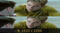 Без черных полос (На весь экран) Стартрек: Возмездие / Star Trek Into Darkness Вертикальная анаморфная