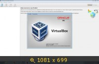 VirtualBox 4.2.18.88780 + Extension Pack (2013) Русский