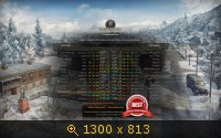 Моды World Of Tanks 0.8.8 2219491