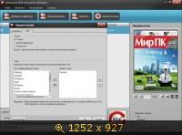 Aiseesoft PDF Converter Ultimate 3.1.10 (2013) Русский