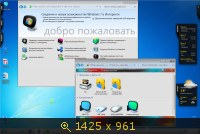 Windows 7 Ultimate & Office2013 UralSOFT v.6.9.13 (x86) [2013] Русский
