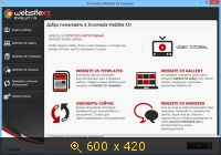 Incomedia WebSite X5 Evolution v 10.1.0.38 (2013) Русский