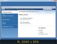 KSL Multiboot USB v.1.5 by K0RW1N (x86/x64) �������