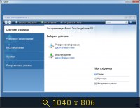 KSL Multiboot USB v.1.5 by K0RW1N (x86/x64) Русский