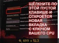 Как повысить версию дашборда на консоли XBOX360 с фрибутом (Freeboot). 2286784