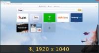 Opera Next 17.0.1241.36 (2013) Русский