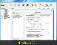 Internet Download Manager 6.18 Build 1 Final RePack (& Portable) by D!akov