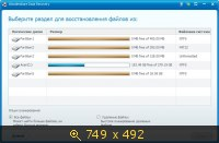 Wondershare Data Recovery v4.3.1.6 Final (2013) Русский