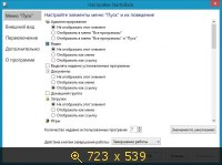 StartIsBack v2.1.2 Final RePack by CRD (2013) �������
