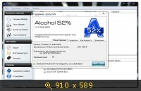 Alcohol 52% 2.0.2 Build 5629 (2013) Русский