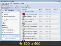 Uninstall Tool 3.3.2 Build 5312 Final RePack (& portable) by KpoJIuK