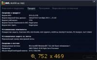 AVG AntiVirus Free 32x-64x 2014.4158 (2013) Русский