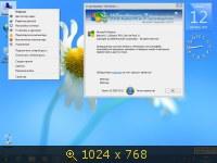 Windows 7 SP1 Enterprise x86 [v.12.10] by DDGroup (2013) �������