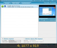 Apowersoft Streaming Video Recorder 4.6.2 (2013) Русский