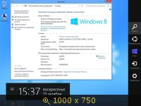 Windows 8 x64 Professional Activated Integrated 2013 by murphy78 (2013) �������