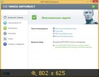 ESET NOD32 Antivirus 7.0.302.8 Final (2013) Русский