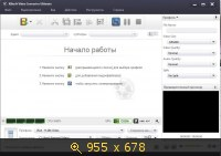 Xilisoft Video Converter Ultimate 7.7.3 Build 20131014 (2013) Русский