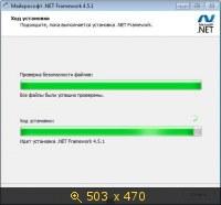 Microsoft .NET Framework 4.5.1 Final (2013) �������