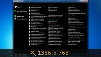 WPI USB StartSoft 43 (2013) Русский