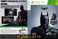 Batman: Arkham Origins 2331681