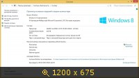 Windows 8.1 - ������������ ������ �� Microsoft MSDN (Russian) (2013) �������