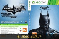 Batman: Arkham Origins 2337995