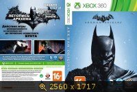 Batman: Arkham Origins 2338643