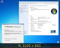 Windows 7 x86 SP1 4in1 AIO Activated Integrated Oktober (2013) Русский