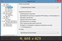 AnyDVD HD v7.3.8.0 Final (2013) Русский