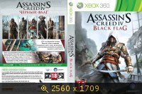 Assassin's Creed IV: Black Flag  2347939