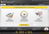Ashampoo WinOptimizer 10.02.06 RePack & portable by KpoJIuK (2013) Русский
