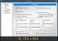 Ashampoo Snap 6.0.10 RePack & Portable by KpoJIuK (2013) �������