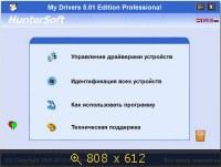 Полезные программы! 2363412