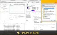 Microsoft Windows 8.1 Pro VL 6.3.9600 х86 RU xxx by Lopatkin (2013) Русский